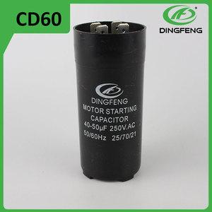 Vuelos baratos de China carcasa de plástico piezas de la bomba de agua ac motor start capacitor CD60 avanzada Alemania máquina