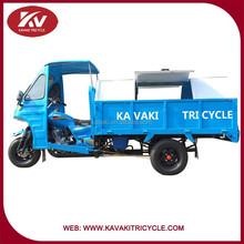 2015 Best new Chinese 150cc three wheel motorcycle/cargo trike
