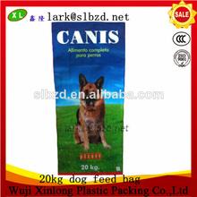 bopp laminado pp de alimentación del perro para bolsas de grano