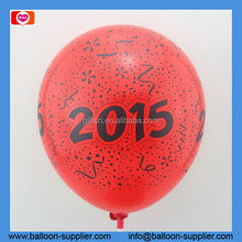 Party decorations printed balloons printing latex ballons with EN71 SGS high quality