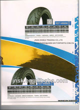 good quality and reasonable price motorcycle tire, inner tube