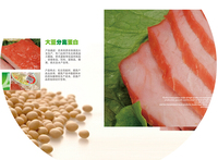 Soy Protein Isolate injection (high quality)