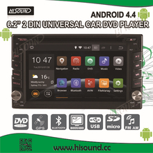 6.2 inch android car dvd gps navigation
