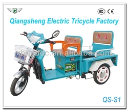 2015 new elegant design manufacturer supply super power cost-effective electric cargo tricycle