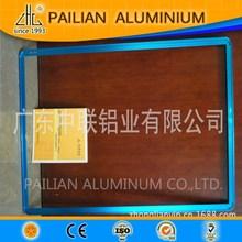 Hight quality aluminum alloy / silk screen printing tent aluminium frame