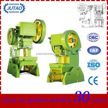 ultra precision mechanical power press 16ton with casting iron body CE ISO certified