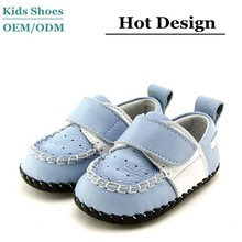 J-B0179 Hot sale baby casual outdoor shoes sunshine leather baby moccasins for pre-walker