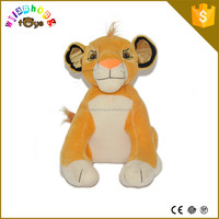 2015 plush tiger for kids cute lovely plush tiger toy