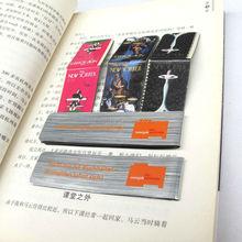 Double sided folding promotional bookmark pen
