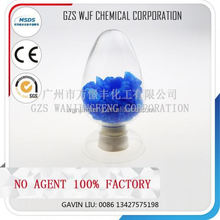 industrial grade copper sulphate pentahydrate producer for pesticide