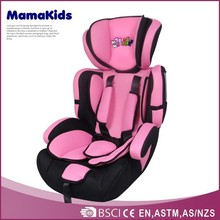 best safety booster car seat