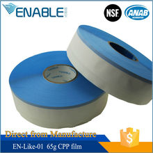 24 hours replied pressure sensitive new products good quality baby diaper side pp tape