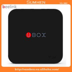 Beelink amlogic s805 quad core oem extreme media player wholesale china factory-S805