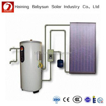 Split pressure solar water heater & separated flat plate collector solar hot water heaters
