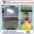Baixo preço do saco de polietileno máquina deimpressão/0086-13761232185