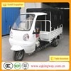 2015 Africa Market 175cc Three Wheel Motorcycle with Closed Cabin Rickshaw Tricycle For Sale