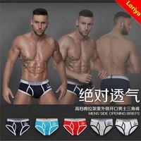 Good quality Crazy Selling men'silk underwear