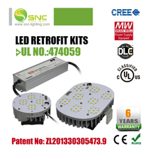 UL DLC Retrofit Conversions led retrofit kits led replacement of 400w HPS, gas station led canopy lights