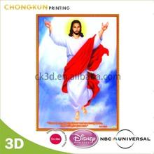 Custom 3D God Picture Of Jesus Christ