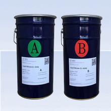 rtv silicone thermal conductive adhesive sealant