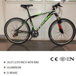 carbon mtb bike frame 29er, kids mtb bike frame, dh mtb bike 2013
