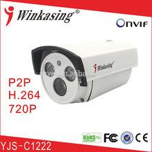 lcd olympus digital camera YJS-C1222