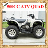 /product-gs/2015-eec-approval-road-legal-quad-mc-394-60338533737.html
