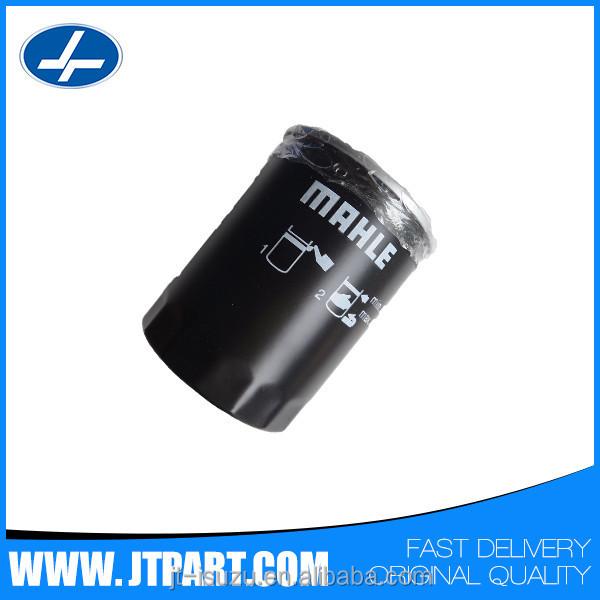 fuel filterOC596.jpg