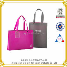 2014 new style dual purpose non-woven gift bag manufactured in China