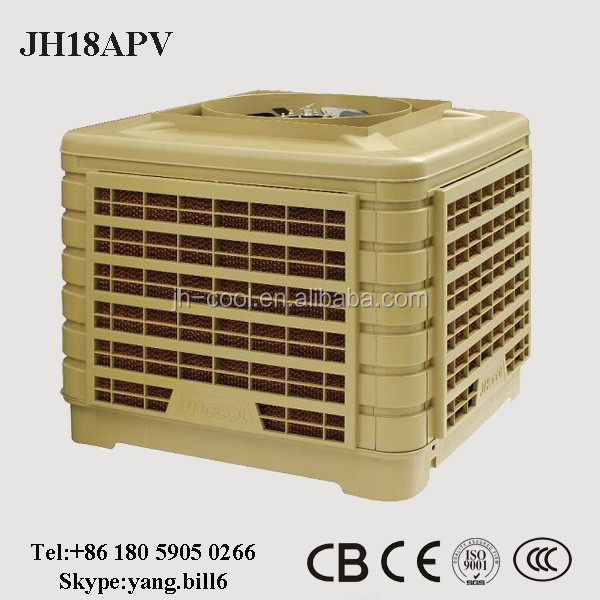 Industrial Cooling Duct : Jh apv industrial evaporative air cooling with duct