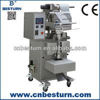 peanut/salt/rice/sugar/coffee packing machine SJIII-K100/ granule packing machine