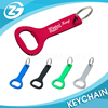 Custom Printing Promotional Household Fashion Design Useful Durable Metal Bottle Opener Key Chain