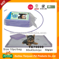 Disposable Puppy Quilted Pet Training Pad