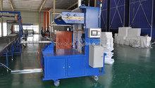 Zhongji EPS Automatic Packaging Machine With CE