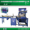 Semi automatic small shirnk wrapping machine/shrink packing machine for bottles