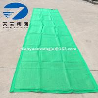 high quality green/orange scaffolding safety net