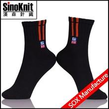 Black Socks Men Cotton Custom Basketball With Logo