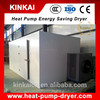commercial fruit drying machine/ Hot air small fruits drying machine/ batch type fruits drying machine