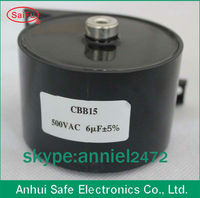 DC LINK capacitor 4UF 1800VDC absorption straight resonant in stock