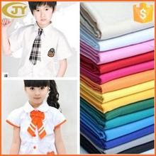 tc poplin plain white dyed woven fabric for shirt school shirt