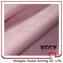 polyester pink dyeing polar fleece fabric 2015