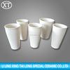 Professional supplier high temperature metal smelting ceramic crucible