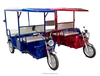 electric 3 wheel moped electric tricycle for elderly