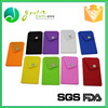 New design popular hot sale cell phone credit card holder , 3M credit card holder , silicone business card holder