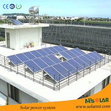 Normal Spec. best prices of off-grid household solar power system