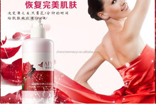 Wholesale 250g AFY Rose body whitening cream snow white lotion for glossy skin