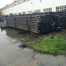BAOSTEEL high quality API 5L C110 oil tube