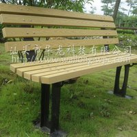 wooden plastic garden chair
