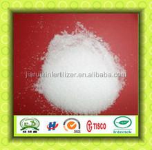 Ammonium Chloride Granular Fertilizer