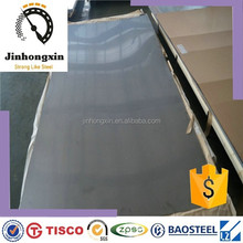 ss904l stainless steel sheet manufacturer